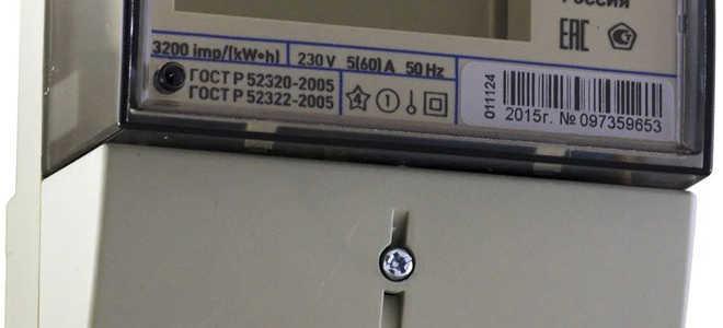 Фото электросчетчика в квартире