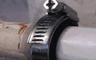 Устранение течи в металлических трубах