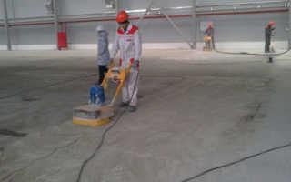 Как и чем шлифовать бетон