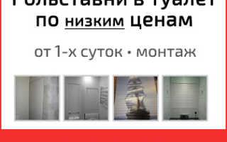 Туалет дизайн черно белого цвета