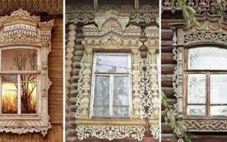 Старинные наличники на окна в деревянном доме
