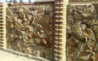 Забор из бутового камня своими руками