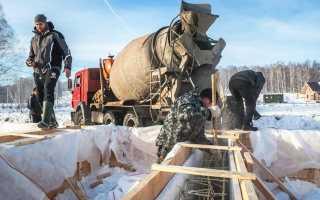 Можно ли осуществлять заливку фундамента зимой