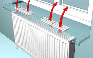 Установка вентиляционной решетки в подоконник