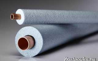 Типы изоляционных материалов для утепления водопроводных труб