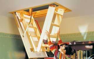 Зачем нужны чердачные лестницы