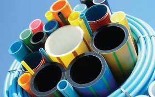Монтаж пластиковой трубы водоснабжения