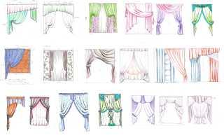Как самостоятельно нарисовать штору