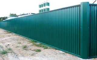 Делаем забор из профнастила своими руками