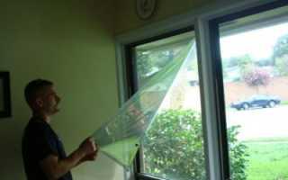Как снять светоотражающую пленку с окна