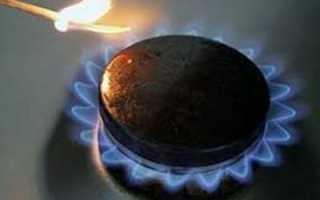 Газовая труба на кухне нормы правила требования