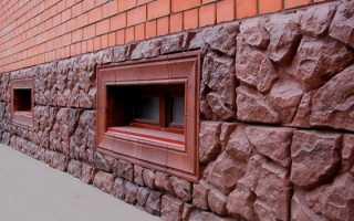 Какая возможна отделка цоколя и отмостки с кирпичными стенами дома
