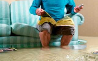 Что делать при потопе