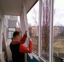 Демонтаж алюминиевых окон своими руками