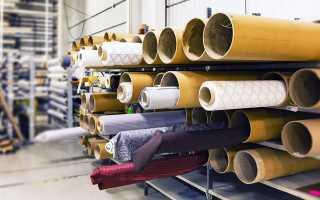 Ткань дорого и практично