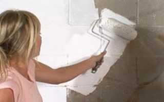 Особенности гидроизоляции внутренних и наружных стен