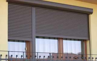 Автоматические жалюзи на окна металлические горизонтальные