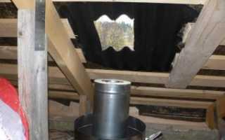 Монтаж дымохода в бане через потолок