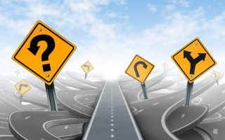 Необходимость применения и влияющие на выбор факторы