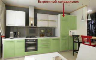 Встраиваемый холодильник размеры фасадов