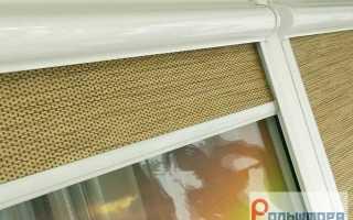 Светозащитные шторы на пластиковые окна