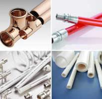 Виды труб для отопительных систем