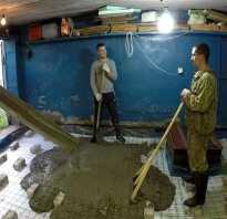 Заливка пола бетоном в гараже пошаговая инструкция