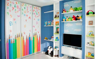Планировка детского шкафа купе