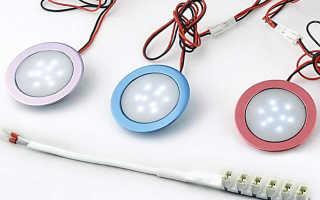 Виды светодиодных ламп для натяжных потолков технология установки
