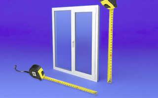 Высота подставочного профиля для пластикового окна