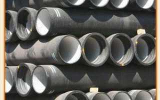 Достоинства и недостатки использования чугунных труб для городского водоснабжения