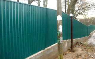 Забор на склоне своими руками