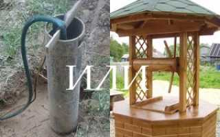 Скважина или центральный водопровод плюсы и минусы