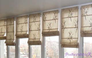 Как пошить шторы на лоджию своими руками