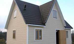 Сайдинг и фасадные панели фото домов