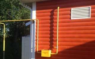 Газовые трубы в частном доме нормативы