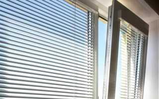 Как вешать горизонтальные жалюзи на пластиковые окна